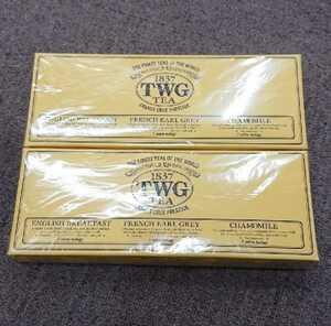 TWGシンガポール名門紅茶、二個セット カモミール アールグレイ