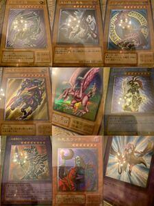 No.53 遊戯王 初期 ホーリーナイトドラゴン レリーフセット 青眼の白龍 真紅眼の黒竜