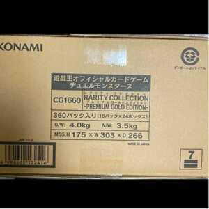 遊戯王 OCG デュエルモンスターズ レアリティコレクション プレミアムゴールドエディション 1カートン