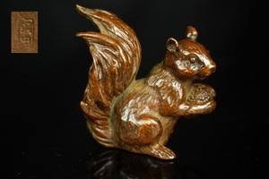 【最上】初出し 極上 希少品 栗鼠 りす リス 金工細工 古銅製 置物 盆景 煎茶道具 古美術品 123