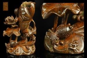 【最上】初出し 極上 希少品 ハス 蓮 蓮花 金魚 金工細工 古銅製 置物 盆景 煎茶道具 古美術品 8101