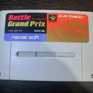 バトルグランプリ スーパーファミコンソフト