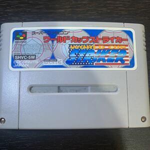 ワールドカップストライカー スーパーファミコンソフト