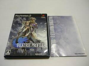 【送料無料】PS2 ヴァルキリープロファイル2 シルメリア / プレイステーション2 / ゲームソフト