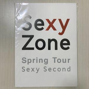 セクシーゾーン コンサートパンフレット