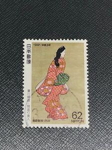 1022Y3 満月に近い 菱川師宣 見返り美人 62円 切手 消印 郵便創業120年 1991年 コレクション 使用済 日本郵便 満月印 古風 レトロ