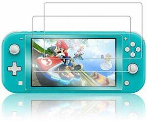 送料無料★ニンテンドースイッチライト フィルム Nintendo Switch Lite 強化ガラスフィルム 保護フィルム 保護シート カバー 9H 国内配送