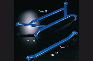 [ CUSCO ]  Lower Arm Bar   версия I( передний )  Wagon R-RR