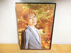 明日海りお お茶会DVD 2018年9月/プリンスパークタワー東京 MESSIAH/BEAUTIFUL GARDEN