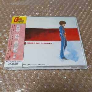 MOBILE SUIT GUNDAM Ⅱ 機動戦士ガンダム オリジナルサウンドトラック