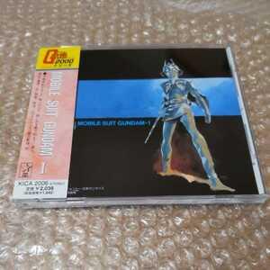 MOBILE SUIT GUNDAM Ⅰ 機動戦士ガンダム オリジナルサウンドトラック