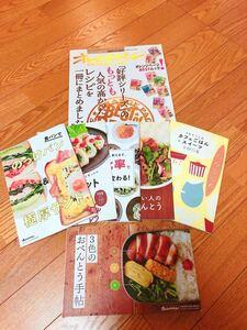 オレンジページ お料理BOOK 7セット