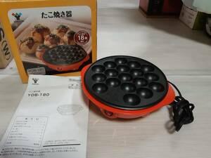 1円~売り切り YAMAZEN たこ焼き器 YOB-180 201005228