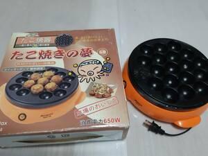 1円~売り切り abitelax たこ焼き器の夢 18個 ADT-TV400 201010201