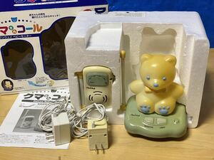 1円~売り切り nihonikuji クマさんコール ワンウェイ ベビーモニター 20101901