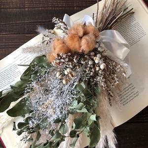 星月猫★「ブラウンコットンフラワーとパンパスグラス、ユーカリのスワッグ」ドライフラワースワッグ 花束