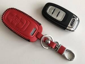 新品 アウディ Audi A4 A5 A6 A7 A8 Q5 S5 S6 S7 S8 など 牛革ぴったりフィット スマートキーケース 本体:赤 縫い糸:黒 カラナビ付 5