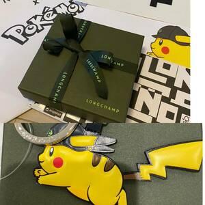 ロンシャンXポケモンホースキャップ ピカチュウ キーリング ノベルティステッカー ショッパー付 プレゼント包装LONGCHAMP POKEMON PIKACHU