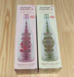 【送料無料】すみっコぐらし すみっこぐらし 全2種セット いちごフェア プラグラスセット ピンク グリーン