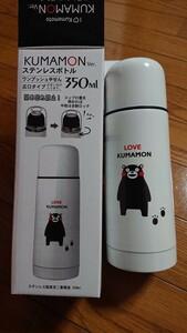 「新品未使用」 くまモン 水筒 ステンレスボトル 350ml ステンレスマグ