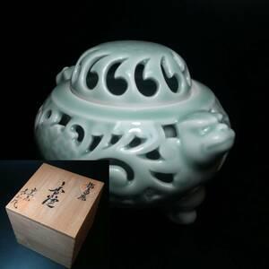 茶道具 香炉 鍋島焼 窯元 冬山作 木箱付き / 青磁スカシ(小) / 重量約475g 最大幅約138mm 高さ約108mm 口の内径約64mm