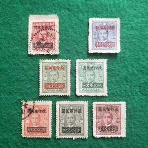 旧中国切手 中華民国郵政 孫文 改作 高額改値《未使用.使用済混在》合計7枚