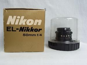 Nikoニコン EL-NIKKOR :4 f=50mmレンズ:マウントはLマウント(ライカマウント)になっている ◆:引き伸ばし機用だがFマウント変換可能