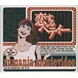 【CD】rumania montevideo - 恋するベティー
