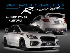 【BLITZ/ブリッツ】 AERO SPEED R-Concept フロントバンパースポイラー デイライトセット WRX STI/S4 VAB/VAG レヴォーグ VM4/VMG [60174]