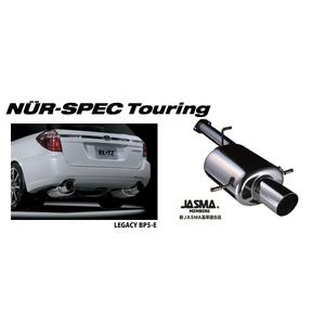 【BLITZ/ブリッツ】 マフラー NUR-SPEC Touring (ニュルスペックツーリング) マツダ RX-7 FD3S [68012]