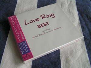 【JR10】 ベスト盤 《ラヴ・リング / Love Ring Best》 Paul McCartney / John Lennon 他