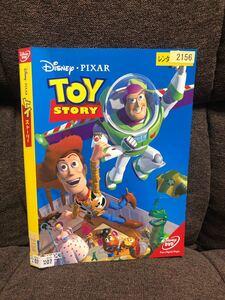 TOY STORY トイストーリー DVD