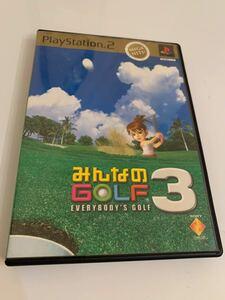 プレステ2 みんなのゴルフ