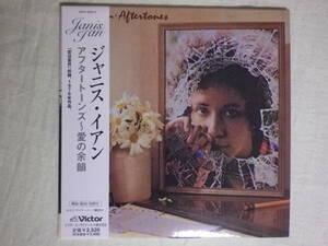 紙ジャケ仕様 『Janis Ian/Aftertones(1976)』(2004年発売,VICP-62673,国内盤帯付,歌詞対訳付,I Would Like To Dance)