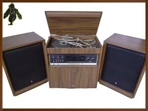 中古 引取限定 レトロ レア ヤマハ 家具調レコードプレーヤー NSシリーズ SS-40,60 スピーカーSS-60×2 当時物 (B1003-18)