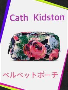 レア!新品 Cath Kidston ベルベットメイクアップバッグ 花柄 ポーチ 化粧ポーチ キャスキッドソン
