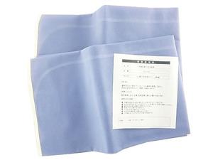 R2663■訳あり シングル掛布団用収納袋 抗菌防臭機能付き不織布 丈夫 2枚セット ブルー