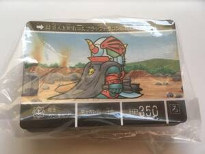 カードダス SDガンダム外伝 伝説の巨人 ノーマルカード バラ売り 箱出し