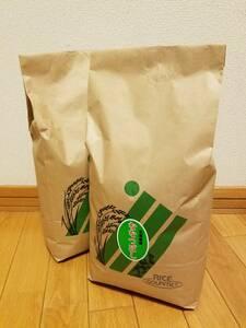 [二年産白米] 道内最高峰 希少留萌の米 ななつぼし 10kg