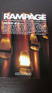 * catalog Kenwood (Kenwood)RAMPAGE Ran page MDX-E7ltd MD personal system audio 1997 year C2101