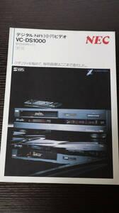 * catalog NEC digital NR Hi-Fi video VC-DS1000 1987 year C2301