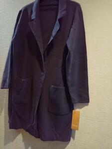 テーラードジャケット グレー カーディガンタイプ レディース  新品タグ付き