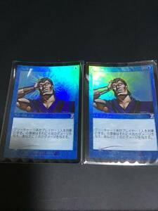MTG 日本語版【Foil】《心霊破/Psionic Blast》[TSB]