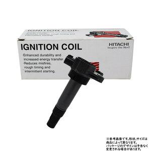 イグニッションコイル トヨタ ブレイド 型式AZE156H H22.11~H24.04用 日立 U13T03-COIL 1個 90919-02266相当