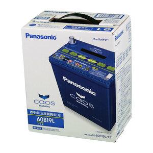 送料無料(一部除く) パナソニック バッテリー カオス スバル プレオ 型式TA-RA2 H12.12~H14.10対応 N-60B19L/C7