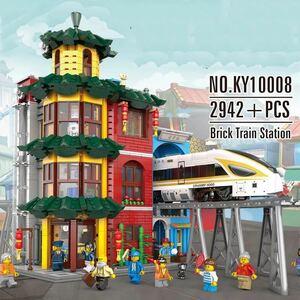 LEGO互換 駅 train