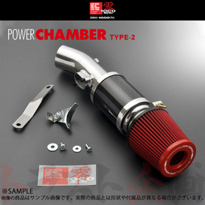 530121029 零1000 エアクリ S2000 AP2 F22C 05/11-09/09 パワーチャンバー TYPE-2 レッド 102-H022 トラスト企画 ホンダ
