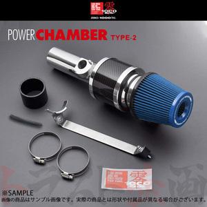530121030 零1000 エアクリ S2000 AP2 F22C 05/11-09/09 パワーチャンバー TYPE-2 ブルー 102-H022B トラスト企画 ホンダ