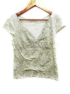 クミキョク 組曲 KUMIKYOKU Tシャツ カットソー 半袖 ペイズリー柄 2 ベージュ /AAO29 レディース