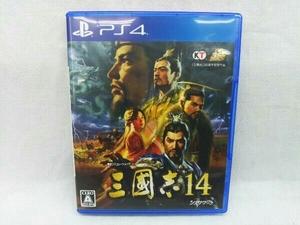 PS4 三國志14